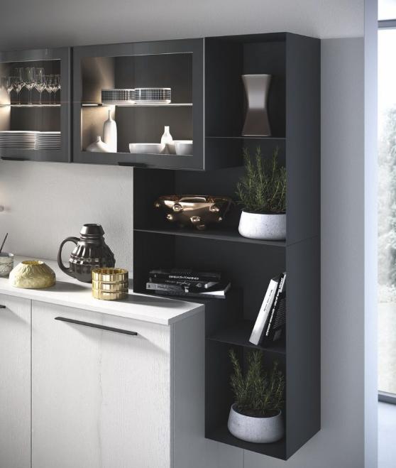 Nala cucine abitare arredamenti scopri di pi for Abitare arredamenti camerette